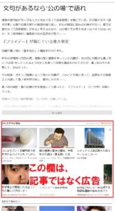 MSN広告画像
