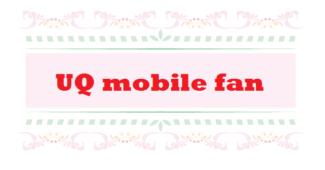 UQ mobile fan